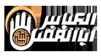 مجموعه رسانه ای ABALFADHL TV